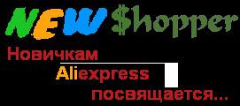 NewShopper