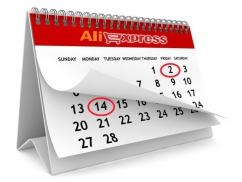 Пропали заказы в личном кабинете Алиэкспресс? Переверни лист календаря!